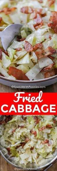 El repollo frito hecho en casa y el tocino es una receta fácil de col cuando necesito un acompañamiento rápido para servir con la cena. #spendwithpennies #cabbage #cabbageandbacon #friedcabbage #friedcabbageandbacon #bacon #sidedish