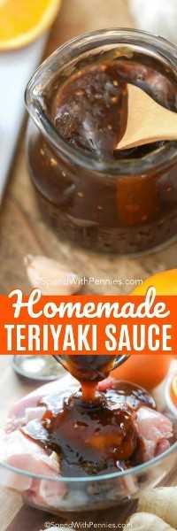 La salsa teriyaki es mucho mejor hecha en casa, y esta receta fácil de salsa teriyaki no podría ser más perfecta para recetas como el pollo teriyaki o el cerdo. #spendwithpennies #teriyaki #teriyakisauce #teriyakisaucerecipe #easyteriyaki #teriyakichicken #teriyakipork