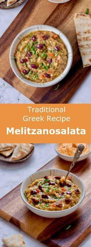 Melitzanosalata es un delicioso mezze preparado con berenjena que se condimenta con aceite de oliva y jugo de limón, popular en Chipre y Grecia. #Grecia #GreekCuisine #GreekFood #GreekRecipe #MediterraneanCuisine #WorldCuisine # 196flavors