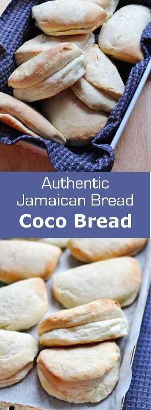 El pan de coco es un pan de leche de coco que es popular en Jamaica y en otras áreas del Caribe. A menudo se rellena con una empanada jamaicana. #bread #Jamaica # 196flavors