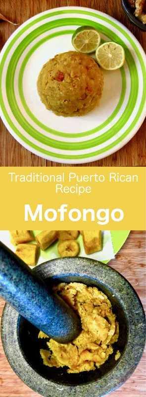 El mofongo es un plato típico puertorriqueño y dominicano que consiste en puré de plátano verde frito, ajo, aceite y cáscara de cerdo. #PuertoRico #PuertoRicanCuisine #PuertoRicanRecipe #PuertoRicanFood #DominicanRepublic #DominicanFood #DominicanCuisine #DominicanRecipe #WorldCuisine # 196flavors