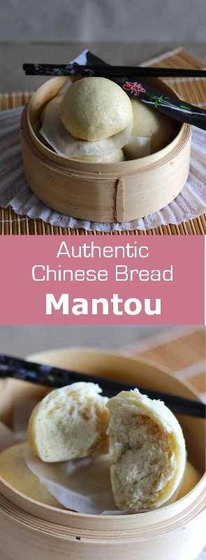 Mantou es un bollo al vapor chino tradicional. Se puede comer solo o rellenar con carne de cerdo o verduras. #China #bread # 196flavors
