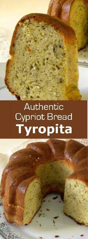 Tyropita es un pan chipriota sabroso muy fácil de preparar que se puede preparar en poco tiempo. Es crujiente por fuera, húmedo por dentro y lleno de sabor. #Chipre #Grecia #bread # 196flavors