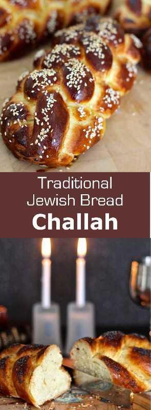 El jalá es un pan judío tradicional, cerca de un brioche, que a menudo se trenza. Está preparado para Shabbath y fiestas judías. #jewish #bread # 196flavors