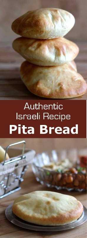 El pan de pita es un pan plano suave y fino, que se consume en Oriente Próximo y Medio Oriente, así como en el sur de Europa y los Balcanes.