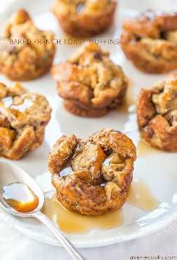 Muffins de tostadas francesas horneadas: ¡las tostadas francesas que se hornean en moldes para muffins son mucho más fáciles! ¡No se necesita voltear la estufa! ¡Totalmente irresistible!