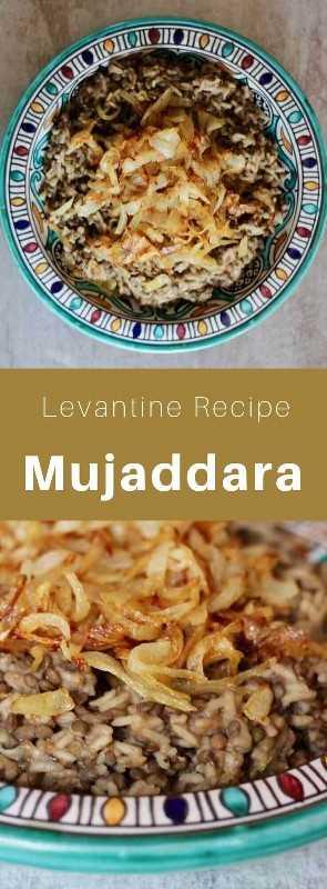 Mujaddara es un plato tradicional del Medio Oriente hecho con lentejas cocinadas con arroz, bulgur o trigo, adornadas con cebollas fritas en aceite de oliva. #MiddleEasternCuisine #MiddleEasternRecipe #MiddleEasternFood #ArabCuisine #ArabRecipe #ArabFood #WorldCuisine # 196flavors