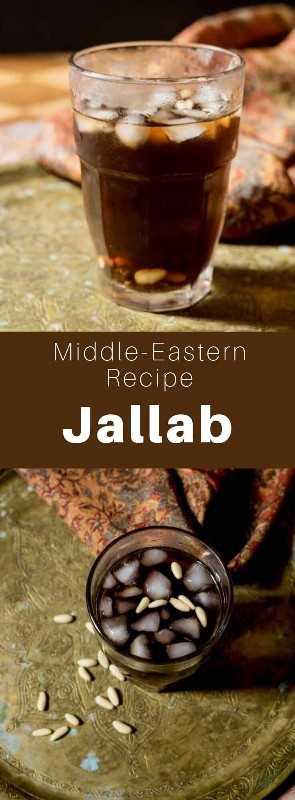 Jallab es un jarabe de fruta popular en el Medio Oriente, hecho de melaza de algarrobo, dátiles y uvas. Es especialmente conocido en Jordania, Siria y Líbano. #Syria #SyrianCuisine #SyrianRecipe #SyrianFood #MiddleEasternCuisine #MiddleEasternRecipe #MiddleEasternFood #ArabCuisine #ArabRecipe #ArabFood #WorldCuisine # 196flavors