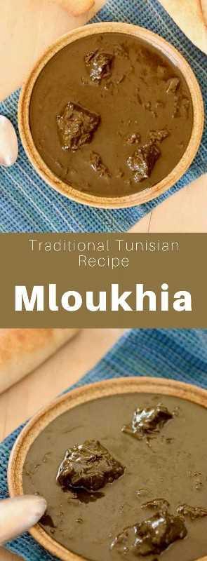 El Mloukhia es un guiso tradicional tunecino preparado con malva y carne seca judía, que generalmente se come con pan italiano tunecino. # Túnez # Túnez #Cocina Tunecina #Receta Tunecina #Cocina Norteafricana #Cocina Norteafricana #Africa del Norte # Magreb #MaghrebCuisina #WorldCuisine # 196flavors