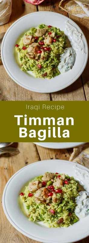 Timman bagilla es un plato tradicional de arroz y habas de Iraq. Se puede servir solo o acompañado de pollo, cordero u otras carnes. #Iraq #IraqiCuisine #IraqiRecipe #WorldCuisine # 196flavors