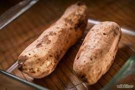 "670px-Cook-Sweet-Potatoes-Step-4 ""class ="" wp-image-8370 ""data-pin-description ="" 670px-Cook-Sweet-Potatoes-Step-4 ""srcset ="" https: //cdn.shortpixel .ai / client / q_glossy, ret_img, w_670 / https: //www.delishdlites.com/wp-content/uploads/2015/01/670px-Cook-Sweet-Potatoes-Step-4.jpg 670w, https: // cdn.shortpixel.ai/client/q_glossy,ret_img,w_300/https://www.delishdlites.com/wp-content/uploads/2015/01/670px-Cook-Sweet-Potatoes-Step-4-300x200.jpg 300w ""tamaños ="" (ancho máximo: 670 px) 100vw, 670 px"