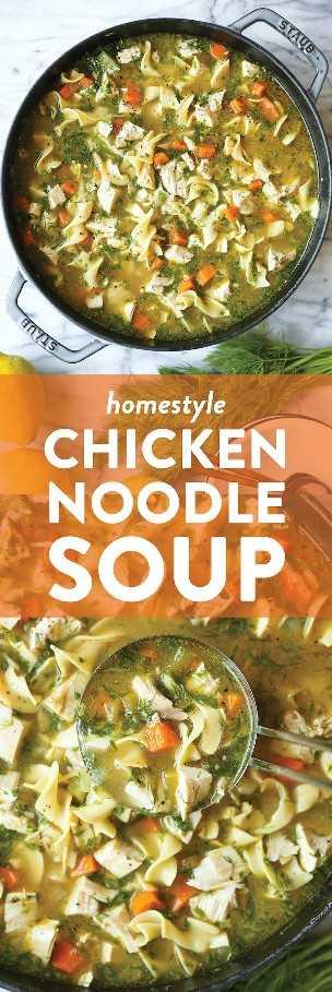 Sopa casera de fideos con pollo: sopa clásica de fideos con pollo que te hará sentir tan bien, tan cálido, tan acogedor. ¡Perfecto para días de enfermedad y noches frías!