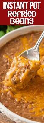 Esta receta de frijoles refritos instantáneos comienza con frijoles pintos secos y termina con frijoles refritos auténticos suaves, sabrosos y sedosos.