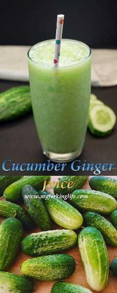 Suco de gengibre e pepino refrescante e saudável de www.myforkinglife.com #healthy # summer16