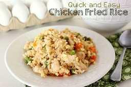 Arroz frito com frango, rápido e fácil, é uma ideia barata para o jantar! Também é versátil - use camarão, carne de porco, presunto ou spam em vez de frango! As possibilidades são infinitas com esta receita básica - é uma ótima maneira de reutilizar as sobras! # arroz # jantar