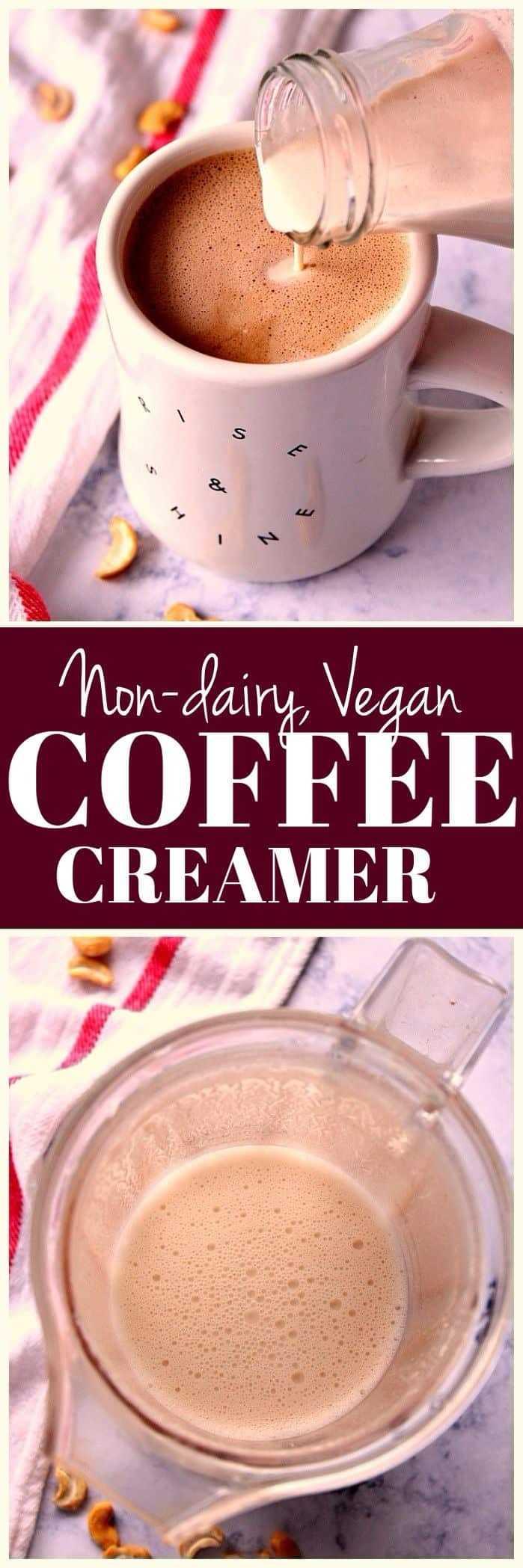 Creme de café com castanha de caju e receita vegana longa de laticínios1 Creme de café com receita de castanha de caju (vegana)