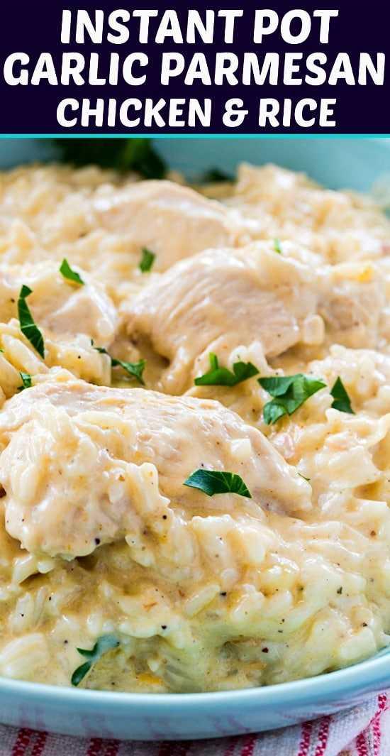 Arroz e frango instantâneos com alho e parmesão
