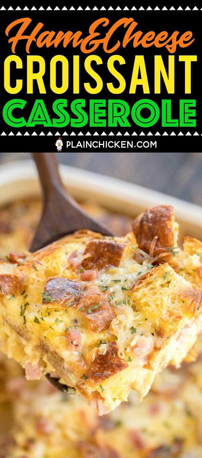 Cazuela de croissant de jamón y queso: ¡me encanta esta cazuela de desayuno durante la noche! Jamón, cruasanes, queso suizo, huevos, mitad y mitad, mostaza seca, miel, sal y pimienta. Reúna la noche anterior y hornee por la mañana. ¡Excelente manera de usar cualquier jamón sobrante de vacaciones! # cazuela # desayuno # croissant #makeaheadcasserole