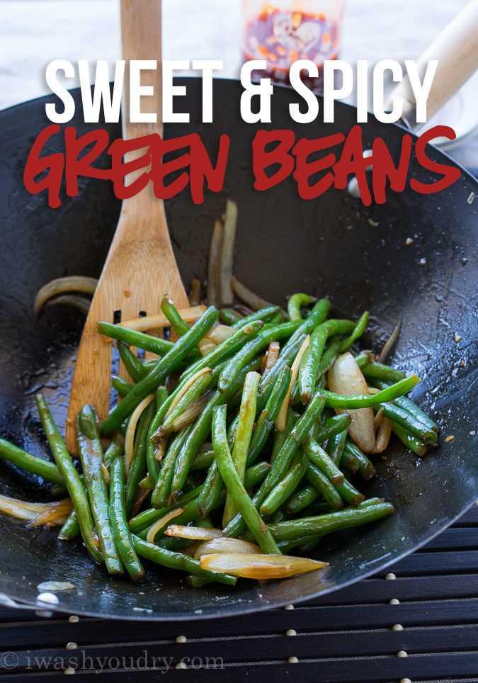 """¡Estas judías verdes dulces y picantes son una guarnición de vegetales súper fácil con un toque asiático! ¡Perfecto para una cena ocupada durante la semana! """"Width ="""" 675 """"height ="""" 964 """"srcset ="""" https://iwashyoudry.com/wp-content/uploads/2018/02/Sweet-and-Spicy-Green-Beans-2 -copy1.jpg 675w, https://iwashyoudry.com/wp-content/uploads/2018/02/Sweet-and-Spicy-Green-Beans-2-copy1-600x857.jpg 600w, https://iwashyoudry.com /wp-content/uploads/2018/02/Sweet-and-Spicy-Green-Beans-2-copy1-17x24.jpg 17w, https://iwashyoudry.com/wp-content/uploads/2018/02/Sweet- and-Spicy-Green-Beans-2-copy1-25x36.jpg 25w, https://iwashyoudry.com/wp-content/uploads/2018/02/Sweet-and-Spicy-Green-Beans-2-copy1-34x48 .jpg 34w """"tamaños ="""" (ancho máximo: 675px) 100vw, 675px"""