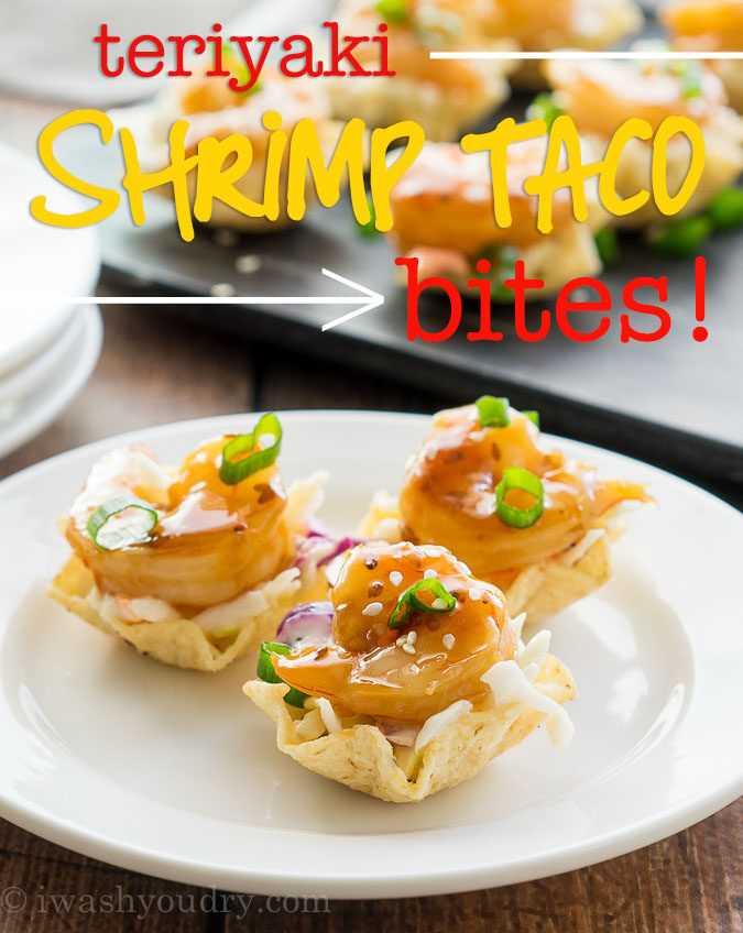 """Estas picaduras de taco de camarones Teriyaki son todo lo que te gusta de un taco de camarones, ¡pero en una forma de bocado del tamaño de un bocado! Ensalada de col picante, camarones tiernos y dulces teriyaki y una cucharada crujiente de tortilla. ¡Perfecto para aperitivos! """"Width ="""" 675 """"height ="""" 848 """"srcset ="""" https://iwashyoudry.com/wp-content/uploads/2016/11/Teriyaki-Shrimp-Taco-Bites-5-copy.jpg 675w , https://iwashyoudry.com/wp-content/uploads/2016/11/Teriyaki-Shrimp-Taco-Bites-5-copy-600x754.jpg 600w """"tamaños ="""" (ancho máximo: 675px) 100vw, 675px"""