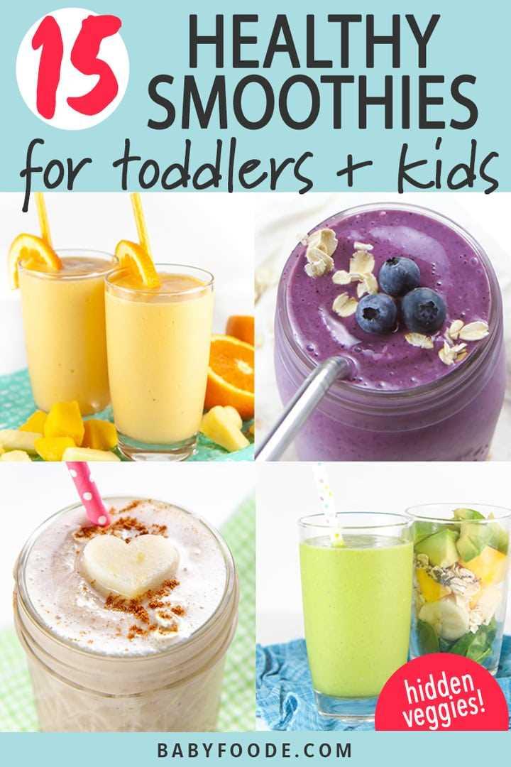 Gráfico para Post - 15 batidos para niños pequeños y niños - saludables y deliciosos - verduras ocultas. Con una cuadrícula de imágenes de batidos.