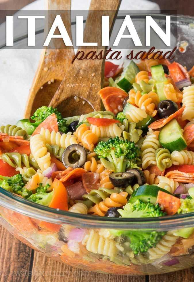 """Esta clásica ensalada de pasta italiana es muy fácil de hacer, pero SIEMPRE es una de las favoritas cada vez que la llevo a las fiestas. ¡Todos siempre piden la receta y nunca quedan sobras! """"Width ="""" 675 """"height ="""" 983 """"srcset ="""" https://iwashyoudry.com/wp-content/uploads/2016/02/Italian-Pasta-Salad -6-copy.jpg 675w, https://iwashyoudry.com/wp-content/uploads/2016/02/Italian-Pasta-Salad-6-copy-600x874.jpg 600w, https://iwashyoudry.com/wp -content / uploads / 2016/02 / Italian-Pasta-Salad-6-copy-16x24.jpg 16w, https://iwashyoudry.com/wp-content/uploads/2016/02/Italian-Pasta-Salad-6- copy-25x36.jpg 25w, https://iwashyoudry.com/wp-content/uploads/2016/02/Italian-Pasta-Salad-6-copy-33x48.jpg 33w """"tamaños ="""" (ancho máximo: 675px) 100vw, 675px"""
