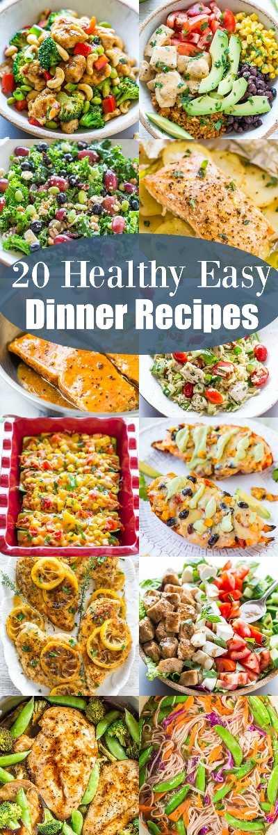 20 Recetas saludables y fáciles de cenar: ¿está buscando recetas saludables y fáciles que sepan GENIAL y que a todos en la familia les encantarán? ¡Muchas opciones aquí que querrás poner en tu rotación regular!