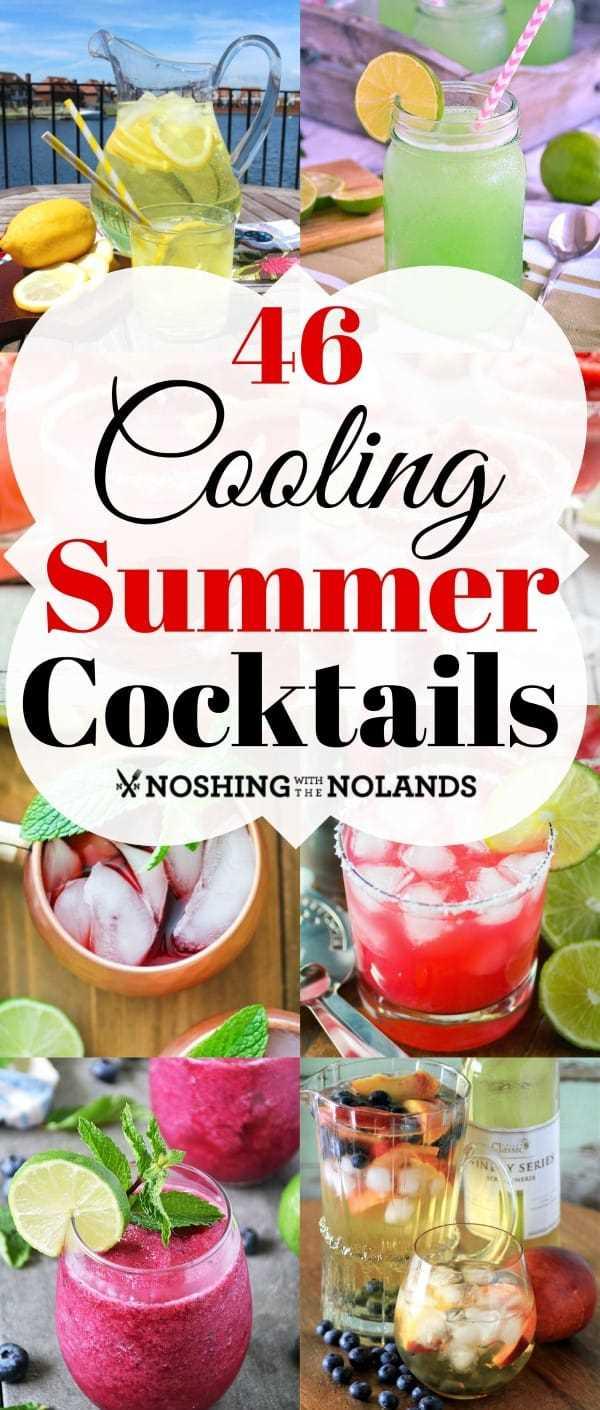 46 refrescantes coquetéis de verão