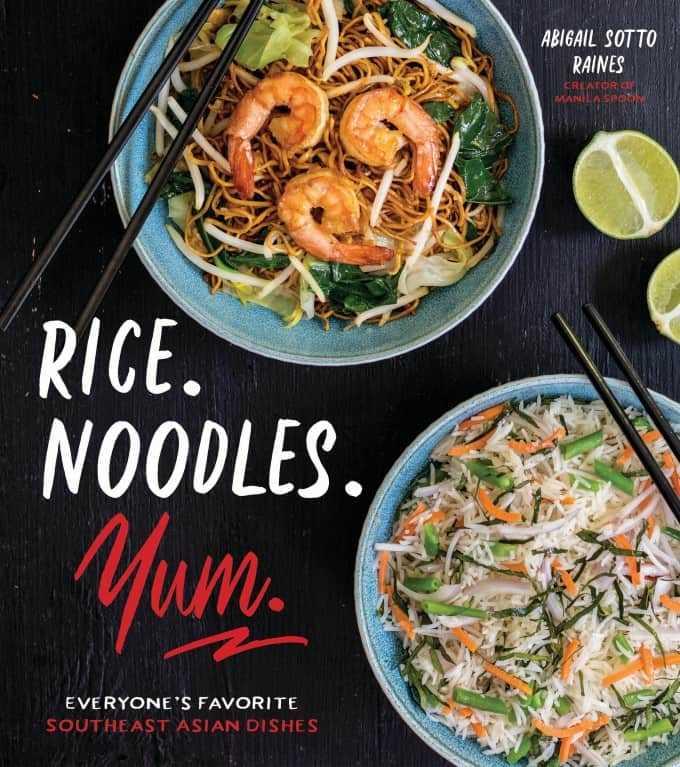 Yum Cookbook Rice Noodles
