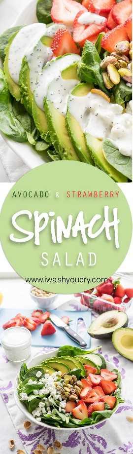 ¡Esta ensalada de espinacas con aguacate y fresas es una receta rápida y fácil de almuerzo que es perfecta para los calurosos días de verano!