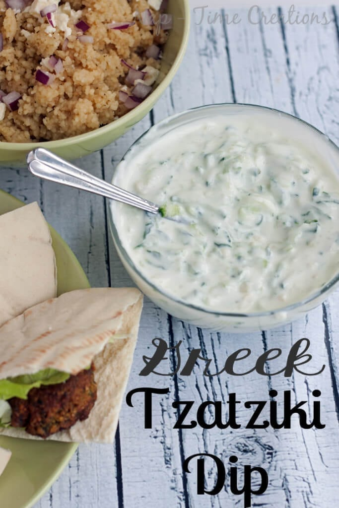 Receita tzatziki grega, excelente mergulho ou aperitivo de Nap-Time Creations