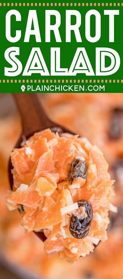 Ensalada de zanahoria: ¡un acompañamiento fácil y delicioso! Solo 6 Ingredientes: zanahorias, pasas, piña, coco, azúcar y mayonesa. Me recuerda a la ensalada de zanahoria de Chick-fil-a !! ¡Tan bueno! Gran acompañamiento para comidas compartidas o brunch. Puede hacer con anticipación y refrigerar hasta que esté listo para servir. ¡Mmm! # sidedish #carrotsalad #saladrecipe