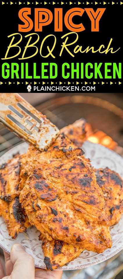 Pollo a la parrilla BBQ BBQ picante - ¡pollo realmente delicioso! Solo 4 Ingredientes: salsa BBQ, aderezo Ranch, chile en polvo y hojuelas de pimiento rojo. ¡Deje que el pollo se marine durante la noche para obtener el máximo sabor! Este es un favorito en nuestra casa! Siempre asamos pollo extra para las sobras, ¡tan bueno! #grilling #chicken #grilledchicken #bbq