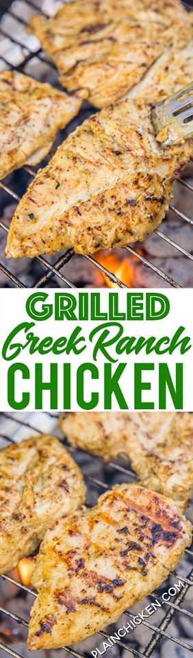 Pollo griego ranchero a la parrilla: pollo marinado en aderezo ranchero, aceite de oliva, jugo de limón, salsa inglesa y condimento griego: ¡prepara el mejor pollo que jamás hayas comido! Hacemos esto al menos una vez a la semana. ¡Duplica la receta de las sobras! ¡Es para morirse delicioso! #grilling #chicken #grilledchicken #chickenrecipe