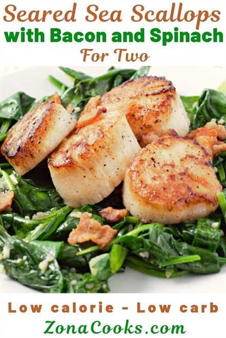 """Vieiras con receta de espinacas y tocino para dos """"srcset ="""" https://cdn1.zonacooks.com/wp-content/uploads/2019/01/Seared-Scallops-with-Spinach-and-Bacon-Recipe-for-Two -12.jpg 735w, https://cdn1.zonacooks.com/wp-content/uploads/2019/01/Seared-Scallops-with-Spinach-and-Bacon-Recipe-for-Two-12-333x500.jpg 333w , https://cdn1.zonacooks.com/wp-content/uploads/2019/01/Seared-Scallops-with-Spinach-and-Bacon-Recipe-for-Two-12-712x1067.jpg 712w """"tamaños ="""" ( ancho máx .: 735px) 100vw, 735px"""