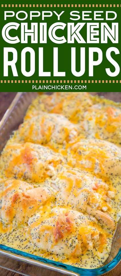 Rollitos de pollo con semillas de amapola: ¡el cielo en una sartén! Pollo y queso crema envuelto en rollos de media luna y crema de pollo, leche, queso y semillas de amapola. ¡Estos están en el menú al menos una vez al mes! Todo el mundo se las traga, nunca tenemos sobras. ¡La cazuela de pollo favorita de nuestra familia! # cazuela # pollo # cazuela de pollo # recetas de pollo # receta fácil
