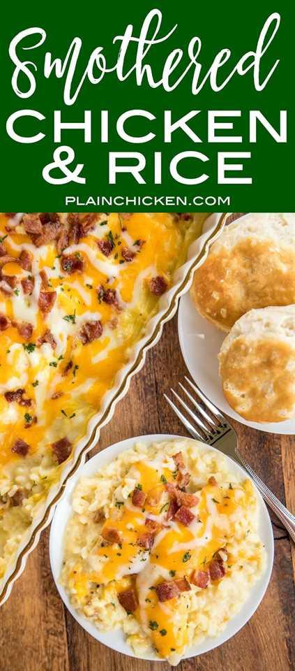 Receta de pollo y arroz sofocado - ¡realmente delicioso! ¡Todos limpiaron su plato y pidieron segundos! ¡Eso nunca pasa en nuestra casa! Pollo y arroz al horno con crema de pollo, leche, queso cheddar, mozzarella y tocino. Listo para hornear en un instante y sobre la mesa en 30 minutos. ¡Hacemos esto al menos una vez al mes! ¡¡TAN BUENO!! # receta de pollo # recetas de pollo # receta de pollo y arroz # receta de cazuela # 30minutedinnerrecipe