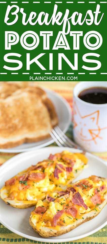 Desayuno de pieles de papa - pieles de papa cargadas con huevos, tocino y queso cheddar. Puede preparar las papas con anticipación y terminar en la mañana para un desayuno rápido. ¡A todos les ENCANTA esto! Se puede personalizar con sus ingredientes favoritos: crema agria, salsa, cebolla verde. ¡Las posibilidades son infinitas!