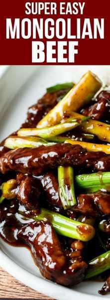 ¡Mmm! Esta receta de carne mongol súper fácil está llena de tiernas tiras de carne en una salsa dulce y salada, ¡lista en 30 minutos o menos!