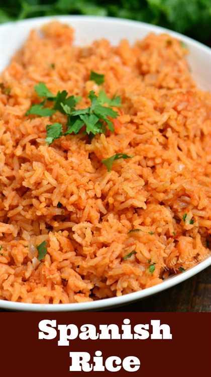 El arroz español es un excelente arroz a base de tomate. También llamado arroz mexicano