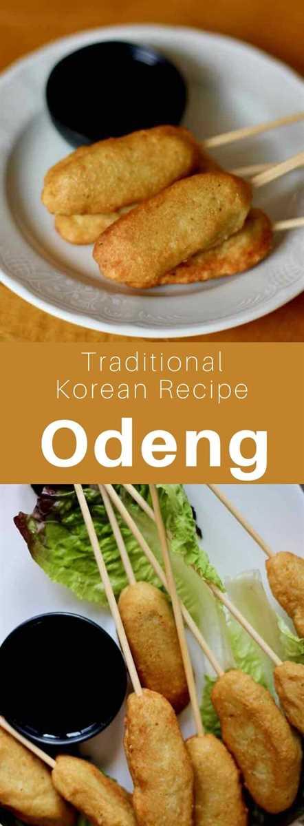 El eomuk (어묵) u odeng (오뎅) son la deliciosa versión coreana de los pasteles de pescado. Se preparan con pescado blanco y mariscos. # Comida coreana #Receta coreana #Cocina coreana #Cocina mundial # 196 sabores